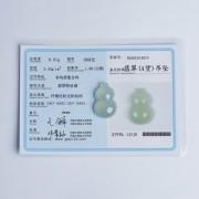 玻璃种起荧翡翠葫芦戒面-1DF01