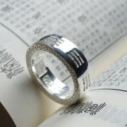 道家九字真言八卦银戒指-1