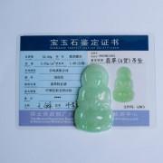 娇绿荧润翡翠大观音挂件-6DN06
