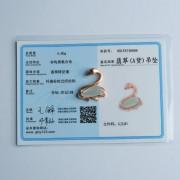 天鹅-冰荧翡翠随形戒面18K玫瑰金伴钻吊坠-36FJ26