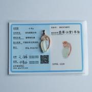 清泉-冰荧翡翠随形戒面18K玫瑰金伴钻吊坠-36FJ32