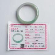 冰绿翡翠平安手镯(58mm)-10JH06