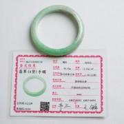 苹果绿翡翠平安手镯(58mm)-17JL12