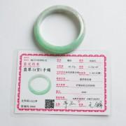 苹果绿翡翠平安手镯(56mm)-17JL15