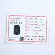 钟馗捉鬼墨翠玉牌-20JS02