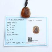 棕红缅甸琥珀文殊菩萨吊坠-31KI17