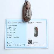 棕红缅甸琥珀杨柳观音吊坠-31KI25