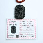 悟道墨翠斋戒牌-28KG15