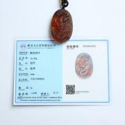 棕红缅甸琥珀龙牌吊坠-27KN20